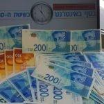 איך להרוויח כסף מהיר