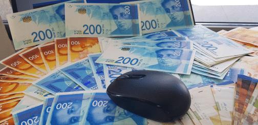 איך להרוויח כסף באינטרנט מאיביי
