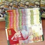 כסף קל ומהיר