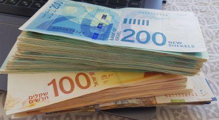 לעשות כסף מהבית