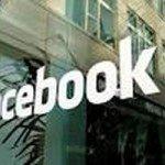 פריצה לחשבון פייסבוק