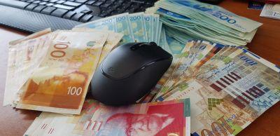 כסף מהאינטרנט קורס השלמת הכנסה מהבית