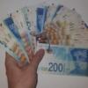 עסקים מהבית לעשות כסף בקלות, האם זה רמאות? טיפים לפני שאתה מתחיל!