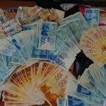 איך עושים כסף מהיר ובטוח מהר