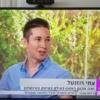 איך להרוויח כסף באינטרנט בחינם ללא השקעה? צחי רוזנטל בטלוויזיה בערוץ 13 – המנחה קרא לי עצלן !