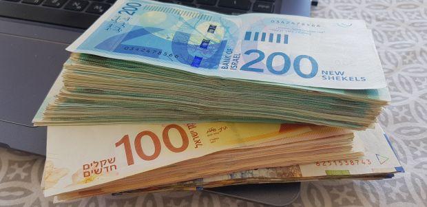 איך לעשות כסף מכלום