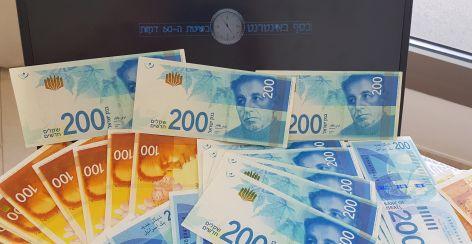 כסף מסקרים - מילוי סקרים
