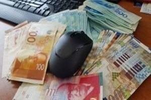 הרווחת כסף באינטרנט