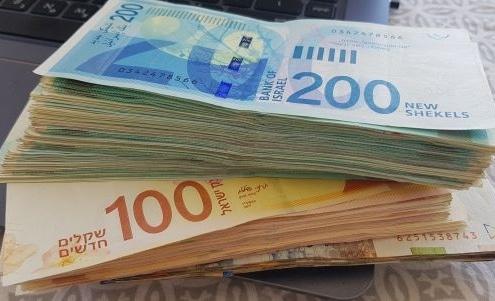מה ללמוד כדי להתעשר