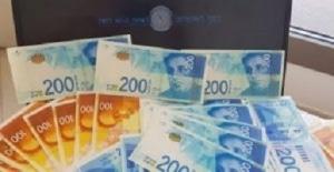 רעיונות להכנסה נוספת - איך לעשות כסף