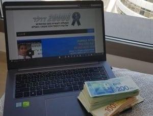 איך להרוויח כסף דרך האינטרנט