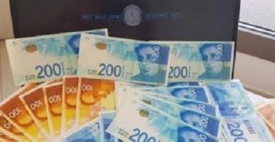כסף מהבית הזנת נתונים - שיטה להרוויח כסף מהר