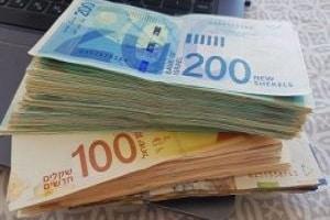 אני רוצה כסף, דרכים לעשות כסף באינטרנט, כסף באינטרנט